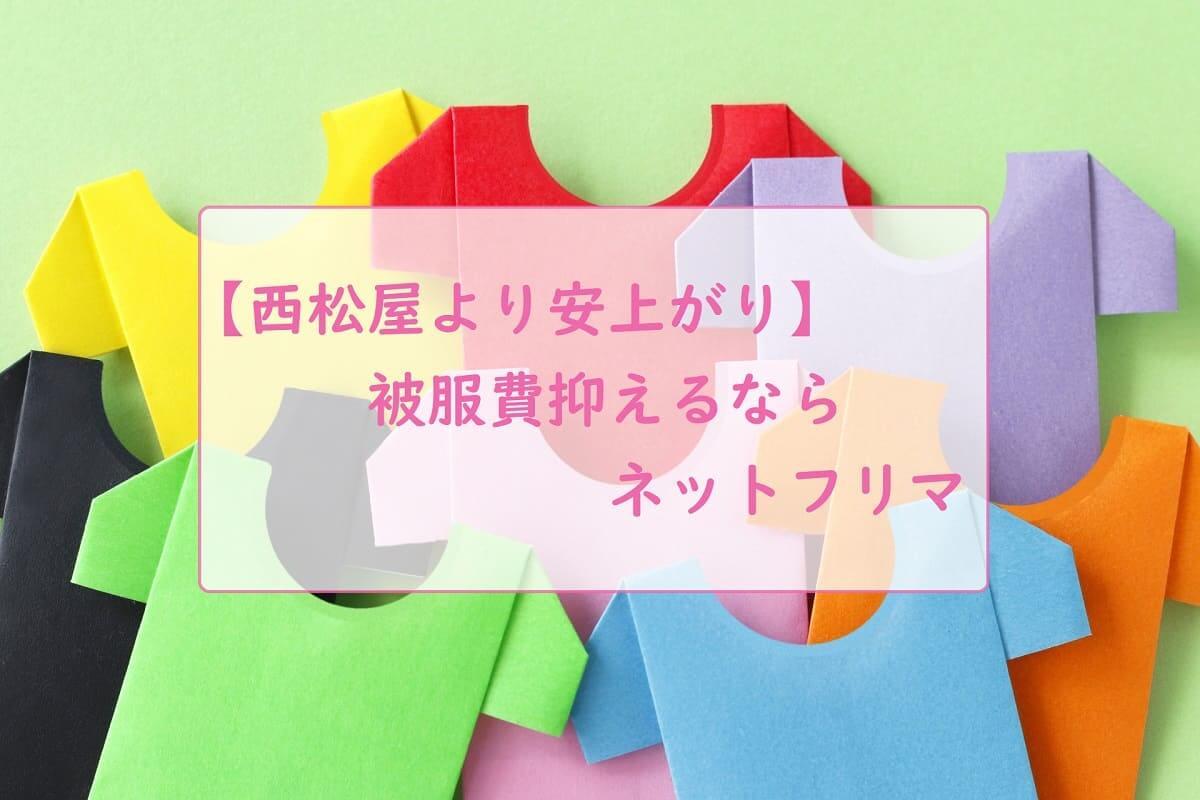 【子どもと断捨離】納得しておもちゃを捨てる方法